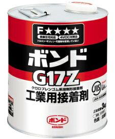 コニシ G17Z 3kg(缶)