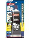 ヘンケルジャパン(LOCTITE)黒ゴム接着剤 100g