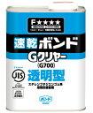コニシ ボンドGクリヤー 1kg(缶)