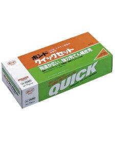 コニシ ボンドクイックセット【エポキシ接着剤】 1kgセットケース6個入り(お取り寄せ品)