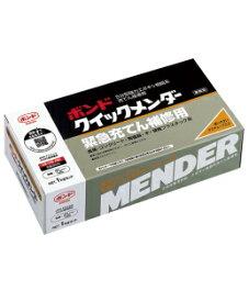 コニシ ボンドクイックメンダー【エポキシ接着剤】 1kgセット ケース6個入り(お取り寄せ品)