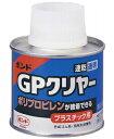 コニシ ボンドGPクリヤー 100ml(缶) 小箱5缶入り