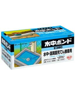 コニシ 水中ボンドE380 900gセットケース10個入り(お取り寄せ品)