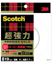 3M(スリーエム) 超強力両面テープスーパー多用途(SPS−19) 19mm×4m