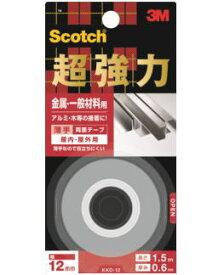 3M(スリーエム) 超強力両面テープ金属・一般材料用(KKD−12)小袋20巻入り