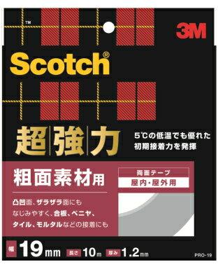 3M(スリーエム) 超強力両面テープ粗面素材用 (PRO−19) 19×10m小箱10巻入り(お取り寄せ品)