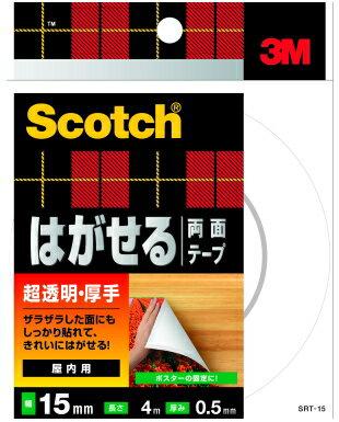 3M(スリーエム) はがせる両面テープ超透明『厚手』 (SRT−15) 15×4m小箱10巻入り