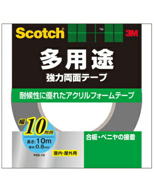 3M(スリーエム) 業務用強力両面テープ10 (PSD−10) 10×10mケース40巻入り(お取り寄せ品)