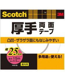 3M(スリーエム) 業務用厚手両面テープ25(PAD−25) 25×15m