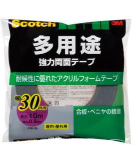 3M(スリーエム) 業務用強力両面テープ30 (PSD−30) 30×10mケース20巻入(お取り寄せ品)