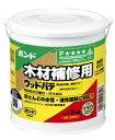 コニシ ウッドパテ タモ白 1kgケース12缶入り(お取り寄せ品)