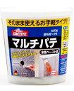 ヘンケルジャパン(ロックタイト LOCTITE) マルチパテ(灰色) 500g