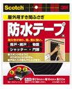 3M(スリーエム) スコッチ すき間ふさぎ防水ソフトテープ(EN−78) 小袋10巻入り