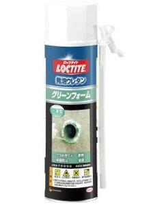 ヘンケルジャパン(ロックタイト LOCTITE) グリーンフォーム (発泡ウレタン) 340g ケース12本入り