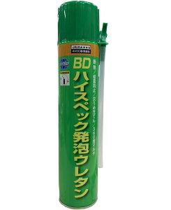 BDハイスペック発泡ウレタン 515ml