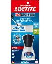 ロックタイト(LOCTITE) 強力瞬間接着剤 ブラシ付き 5g