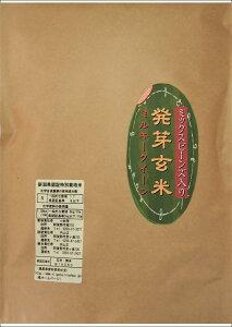 新潟県産 特別栽培米 発芽玄米 ミルキークイーン(ミックスビーンズ入り) 5kg 令和2年産