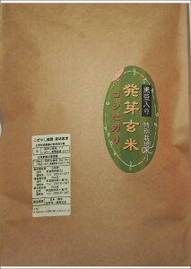 こばやし農園「発芽玄米」コシヒカリ(黒豆入り)4kg(1kg*4) 令和3年(産新潟県産 特別栽培米