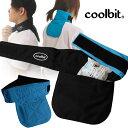 現場 熱中 症 対策 グッズ 水と保冷剤を使って背中と首を冷却するネッククーラ・クールビットクールレジャー 首 冷却…