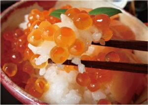 天然鮭使用いくら醤油漬け500g