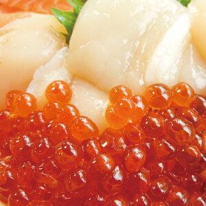 刺身用北海道産天然玉冷ほたて600g 醤油いくら140g 無塩時鮭切身セット 解凍するだけでおうちで簡単海鮮・勝手丼 帆立 贈答 海鮮 贈答用 ギフト おうちグルメ 訳ありじゃない プレゼント ご