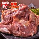 ■【宮崎産・鹿児島産】 親鶏もも肉(種鶏)1kg■【冷蔵】 親鳥 業務用 (100gあたり134円)