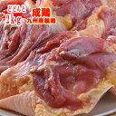 ■【宮崎産・鹿児島産】 親鶏もも肉(成鶏)2kg(100gあたり86円)※冷凍配送となります■ 親鳥 業務用 鶏肉 鳥肉…