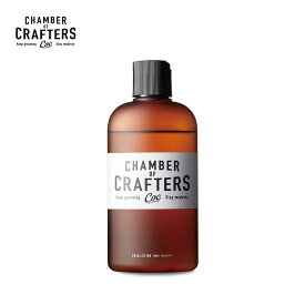 【CHAMBER OF CRAFTERS スキンローション】化粧水スキンケアローション メンズ 化粧品 コスメ 男性 コスメ スキンケア 乾燥肌 敏感肌 テカリ化粧品 COC プレゼント