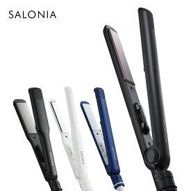【SALONIA ストレートヘアアイロン 15mm 24mm 35mm 】 ヘアアイロン サロニア 海外対応 1年保証 ポーチ hk