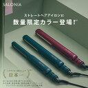 【公式店】SALONIA ヘアアイロン ■一部予約商品■10/5入荷予定 ストレートヘアアイロン 15mm 24mm 35mm 秋冬限定カラ…