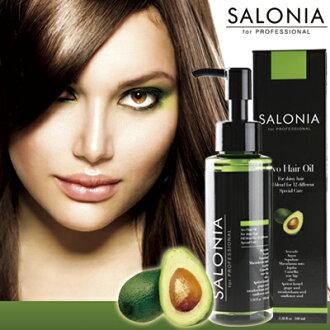 【SALONIA】牛油果提取物组合头油 / Avocado Essential Oil