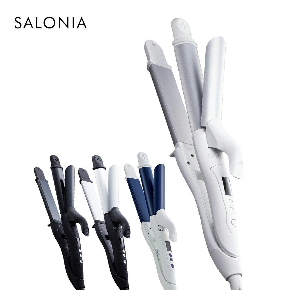 <公式WEB限定サイトカラー>メーカー公式1年保証!【SALONIA サロニア 2WAY ストレート&カールアイロン32mm】海外対応 ヘアーアイロン コテ ストレートアイロン