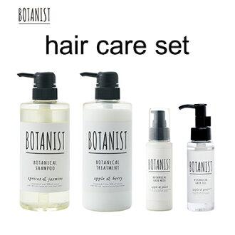 BOTANIST HAIR CARE SET