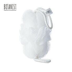 【BOTANIST ボタニスト ボディ用泡立てボール】スポンジ 泡 お風呂 プレゼント ランキング