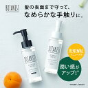 Hair oil 01