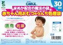 CAROL 赤ちゃん用おむつ&うんち処理袋 30日分