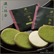濃い抹茶パレ・オ・ショコラ6B