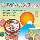 【お年賀】お菓子賀正ミニゴーフル