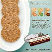 神戸銘菓:せんべい:プティーゴーフル・オ・グーテ20W