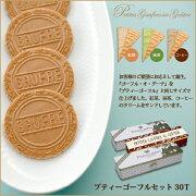 神戸銘菓:せんべい:プティーゴーフルセット30T