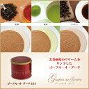 【お茶風味】【せんべい】紅茶 抹茶 コーヒー風味ゴーフル・オ・グーテ25S