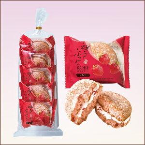 ふんわり焼菓子:神戸ぶっせ(いちご)