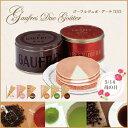 【お茶風味】【せんべい】紅茶 抹茶 コーヒー 風味ゴーフルデュオ・グーテ D30