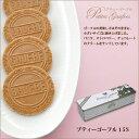 【神戸 銘菓】【せんべい】プティーゴーフル 15S