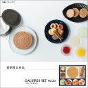 【贈り物】には神戸銘菓の【ギフトセット】ゴーフルセットSG20