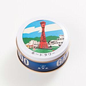 神戸六景ミニゴーフルポートタワー