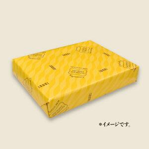 キャラメルティサンドウィッチクッキー専用包装紙