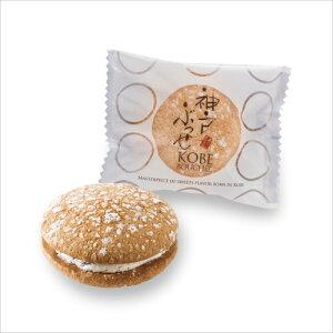 ティータイム焼き菓子:神戸ぶっせ(バニラ)