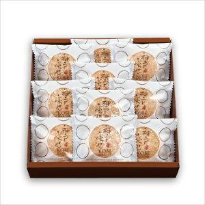 ティータイム焼き菓子:神戸ぶっせ(バニラ)10入