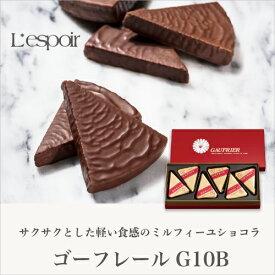 ゴーフレール G10B 贈り物 ギフト お菓子 お土産 神戸 風月堂 神戸風月堂
